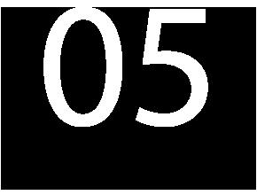 05 検査